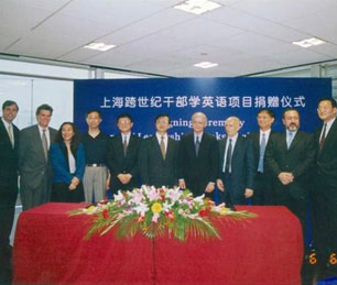 Pecce with Shanghai Municipal Government Officials and Richard Riley,<br>former US Secretary of State of Education during two terms under Clinton's Administration &bull; Wall Street English, 2002.