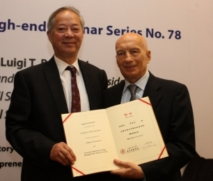 Pecce with Bai Tongshuo, former Vice President of Shanghai Jiao Tong University • Ceremony of Pecce's appointment as Adjunct Professor at the SJTU, 2012.
